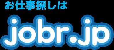 内勤スタッフ(運行管理)募集!! - 相模原の求人サイト jobr ロゴ